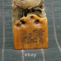 Chinese Exquisite Natural Shoushan Stone Hand carved eagle Seal 40072